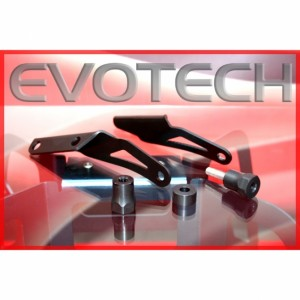 Support de plaque Hypermotard Evotech